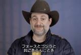 『スター・ウォーズ 反乱者たち』シリーズを手掛けるデイブ・フィローニ監督