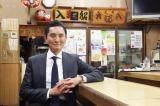 『孤独のグルメ お正月スペシャル〜井之頭五郎の長い一日〜』(仮)2017年1月2日放送決定 (C)テレビ東京