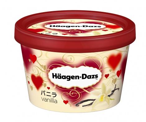ハーゲンダッツの定番フレーバー『バニラ』が限定でハートパッケージに