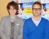 (左から)小池徹平、宮本亜門氏 (C)ORICON NewS inc.