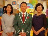 キムラ緑子(右)は自身初のバラエティー番組レギュラー (C)ORICON NewS inc.