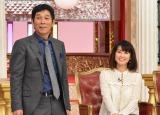 24年ぶりの共演を果たす(左から)明石家さんま、田村英里子 (C)日本テレビ