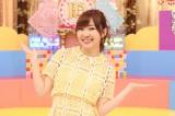 『指原議長とアイドル国会』に出演するHKT48の指原莉乃(C)フジテレビ