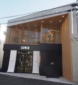渋谷区神宮前にオープン。海外向けアイテムなどプレミアムシリーズをそろえる