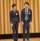 『M-1グランプリ2016』準決勝に出場したスーパーマラドーナ (C)ORICON NewS inc.
