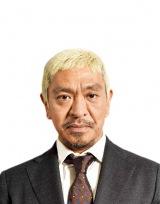 『M-1グランプリ2016』の審査員を務める松本人志(C)ABC