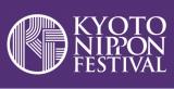 12月3日・4日、京都で開催された『KYOTO NIPPON FESTIVAL〜Autumn Leaves 2016〜』2017年2月4日にCS「フジテレビNEXT ライブ・プレミアム」で独占放送決定