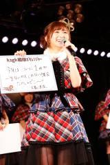 『第3回 AKB48ステージファイター特別劇場公演』で初めてセンターを獲得した大島涼花
