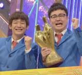 『M-1グランプリ2016』で優勝した銀シャリ(左から)鰻和弘、橋本直 (C)ORICON NewS inc.