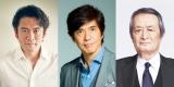 TBS系スペシャルドラマ『LEADERS (リーダーズ)2』2017年3月放送決定。主演を務める佐藤浩市(中央)と新キャストの内野聖陽(左)、山崎努(右)
