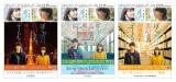 映画『ぼくは明日、昨日のきみとデートする』が日本全国のデートスポットをジャック。福士蒼汰と小松菜奈のコラボポスター36種類一挙公開(C)2016「ぼくは明日、昨日のきみとデートする」製作委員会