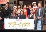 Netflixオリジナルドラマ『フラーハウス』来日ジャパンプレミアイベントの模様 (C)ORICON NewS inc.