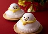 『雪の子ムースケーキ』(328円)