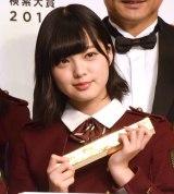 『Yahoo!検索大賞2016』でパーソンカテゴリーのアイドル部門を受賞した欅坂46・平手友梨奈 (C)ORICON NewS inc.