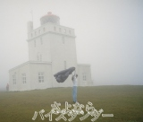 YUKIのニューシングル「さよならバイスタンダー」初回盤(来年2月1日発売)