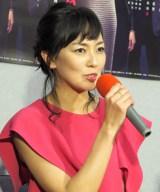 NHK・BSプレミアムのドラマ『女の中にいる他人』の試写会に出席した板谷由夏 (C)ORICON NewS inc.