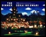 SEKAI NO OWARIのライブBlu-ray『The Dinner』(来年1月11日発売)