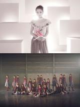 11日放送の『シブヤノオト』で生パフォーマンスを披露する西野カナと欅坂46