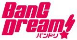 キャラクターとリアルライブがリンクするガールズバンドプロジェクト『BanG Dream!(バンドリ!)』