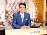 名物コーナー「ご長寿早押しクイズ」で司会を務める鈴木史朗 (C)ORICON NewS inc.