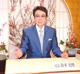 TBS系バラエティ『さんまのスーパーからくりTV』の名物コーナー「ご長寿早押しクイズ」が14年ぶりに復活 (C)ORICON NewS inc.