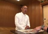 10日放送の『天才!志村どうぶつ園』からレギュラー出演する市川海老蔵 (C)日本テレビ