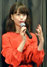 『A.I.love you』初日舞台あいさつに出席した森川葵 (C)ORICON NewS inc.