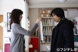 ドラマ『俺のセンセイ』に出演する(左から)石橋杏奈・宮本浩次