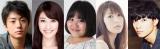 TBS系テッペン!水ドラ!!『レンタルの恋』(左から)健太郎、原幹恵、信江勇、金田彩奈、清原翔