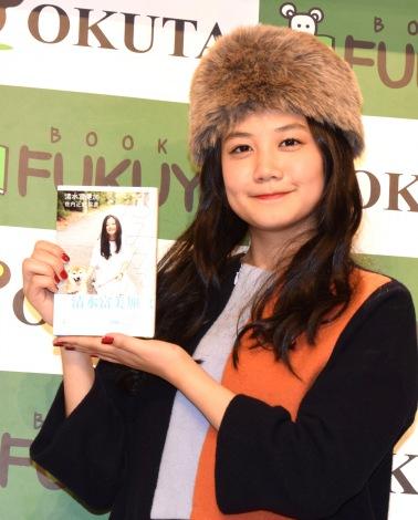 フォトエッセイ『ふみかふみ』をPRする清水富美加 (C)ORICON NewS inc.