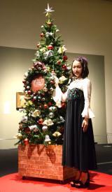 クリスマスツリーの飾りつけをした吉岡里帆 (C)ORICON NewS inc.