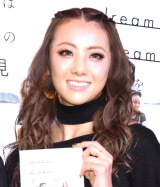 初のファンクラブイベントを開催したE-girls/DreamのShizuka
