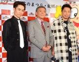 『ふるさと祭り東京2017』記者発表に登壇した(左から)EXILE TETSUYA、小倉智昭、EXILE USA (C)ORICON NewS inc.