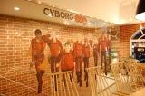 西武渋谷店にて開催中のPOP UPショップの様子(C)2016 「CYBORG009」製作委員会