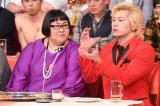 日本テレビ系特番『人気芸人50人大集合!スキャンダルも大激白 無礼講の宴!大忘年会』(後9:35)に出演するメイプル超合金(左から)安藤なつ、カズレーザー (C)日本テレビ