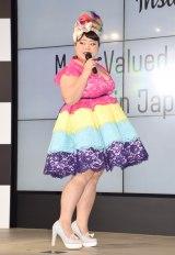 レースのカラフルなドレスで登場した渡辺直美 (C)ORICON NewS inc.
