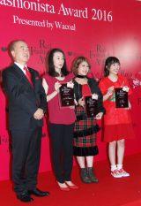 ワコール主催『Red Fashionista Award 2016』の模様 (C)ORICON NewS inc.