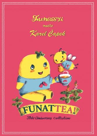 紅茶専門店「カレルチャペック」と、ふなっしーのコラボ紅茶が新登場