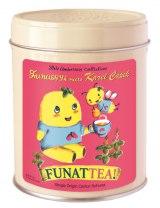 『FUNATTEA! ティーバッグ8p/缶』(1400円)