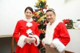 来年1月6日に放送される日本テレビ系金曜ロードSHOW!特別ドラマ企画『天才バカボン2』(後9:00)に出演する(左から)松下奈緒、上田晋也 (C)日本テレビ