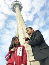 NMB48卒業を発表した上西恵が 「世界一の高さからのバンジージャンプ!」の罰ゲームに挑む(C)関西テレビ