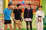 12月22日放送、『NMBとまなぶくんSP』ゲスト(左から)森脇健児、亀田大毅、小椋久美子、武田梨奈(C)関西テレビ