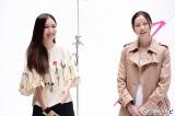 香里奈主演ドラマ『嫌われる勇気』の主題歌を担当する大塚愛(左) (C)フジテレビ