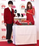 『HUAWEI Brand Experience CAFE Supported by ViVi』オープン記念イベントに出席した(左から)藤森慎吾、八木アリサ (C)ORICON NewS inc.