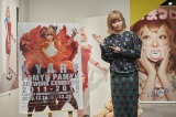 『KYARY PAMYU PAMYU ARTWORK EXHIBITION 2011-2016』 写真:Yasushi Mori
