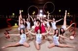 おかずクラブ×東京女子体育大学 新体操競技部が異色共演