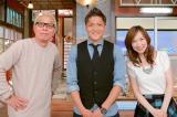 大久保嘉人選手(中央)の三男がはじめてのおつかいに挑戦 (C)日本テレビ