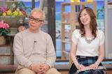 『はじめてのおつかい!爆笑!!2017年大冒険スペシャル』でMCを務める(左から)所ジョージ、森口博子(C)日本テレビ