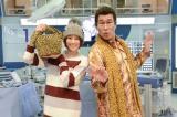 テレビ朝日系『ドクターX〜外科医・大門未知子〜』撮影現場にピコ太郎現れる(C)テレビ朝日