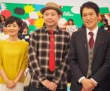 (左から)有働由美子、鈴木おさむ、千原ジュニア (C)ORICON NewS inc.